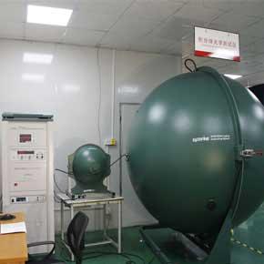 integral-ball-machine